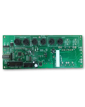 Spanet XS-2000 Brain Circuit Board